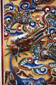 Dragon (Hue, Forbidden City)