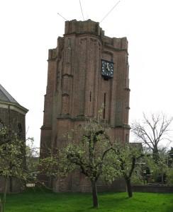 De scheve toren van Acquoy...