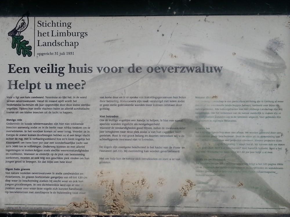 Nederland_Venlo_2015_Img0040